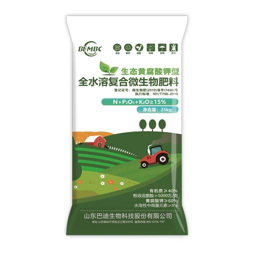施用有机肥对土壤到底有哪些好处