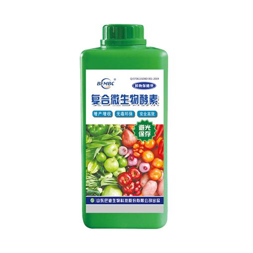 复合微生物酵素(植物保健型)