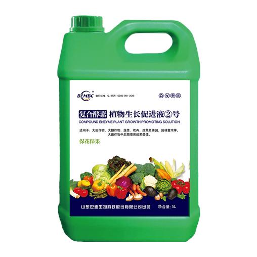 复合酵素植物生长促进液2号